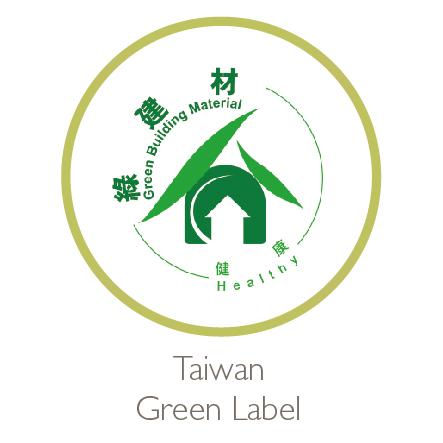 Taiwan Green Label